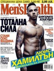 Men's Health 8/2015
