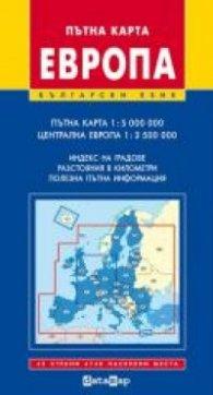 Ptna Karta Evropa B Ez M 1 5000000 M Knigi Ot Onlajn