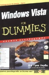 Windows Vista for Dummies