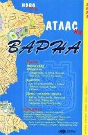 Атлас на Варна