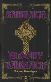 Sabath Bloody Sabbath
