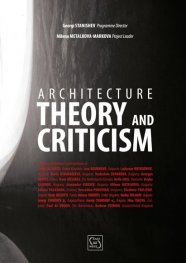 Architecture Theory and Criticism
