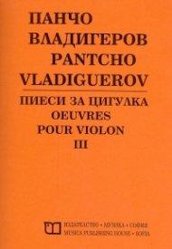 Пиеси за цигулка III