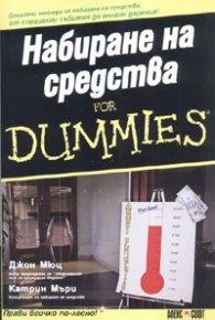 bináris lehetőség a dummies könyvhez vásárolni dogecoin