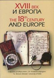 XVIII век и Европа