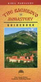 The Bachkovo monastery. Guidebook