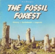 The fossil forest/Побитите камъни/