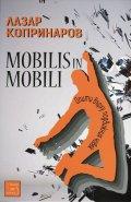 Mobilis In Mobili