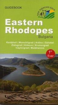 Eastern Rhodopes. Guidebook