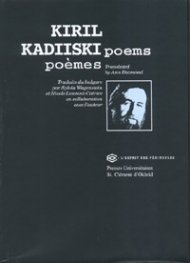 Kiril Kadiiski / Poems. Poemes
