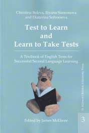Tests to Learn and Lesrn to Take Tests - vol.3