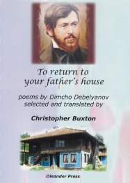 To return to your father's house