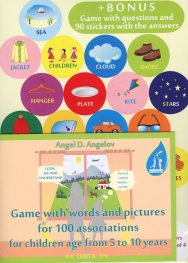 Game with words and pictures for 100 associations for children age 5 to 10 years