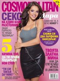Cosmopolitan 10/2016