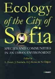 Ecology of the City of Sofia