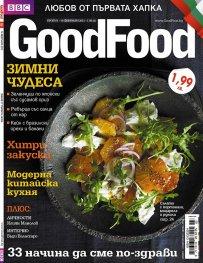 BBC GoodFood; Бр.81 / 14 февруари 2013