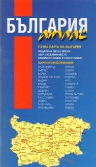 Blgariya Atlas Ptna Karta Na Blgariya Kolektiv Knigi Ot