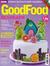 BBC GoodFood; Бр.86 / 25 април 2013