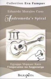Спиралата на Андромеда