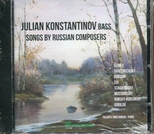 Julian Konstantinov Bass - Songs by russian composers CD
