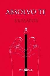 ABSOLVO TE (твърда корица)