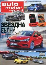 Auto motor und sport; Бр.9/ Октомври 2015