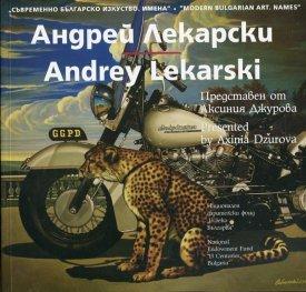 Съвременно българско изкуство. Имена: Андрей Лекарски