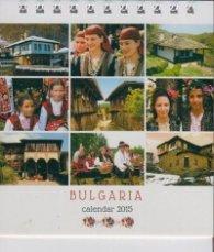Календар 2015 - мини пирамида: Bulgaria