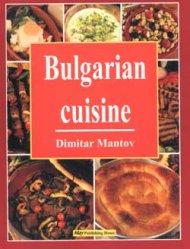 Bulgarian cuisine / тв.п.
