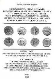 Urban Bronze Coins of Small Denomination from the Propontis Area