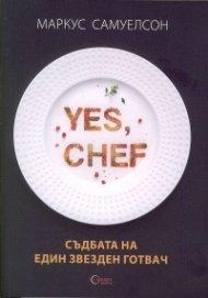 Yes, chef. Съдбата на един звезден готвач
