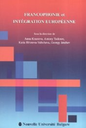 Francophonie et integration europeenne